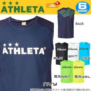 ジュニア サッカーウェア アスレタ ATHLETA ジュニア カラープラクティスノースリーブシャツ ath-18ss|move