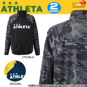 子ども用 サッカーウェア アスレタ ATHLETA ジュニアカモフラライトジャージJK ジャケット ath-16fw|move