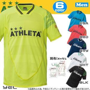 サッカーウエア アスレタ ATHLETA カラープラクティスシャツ ath-17ss|move