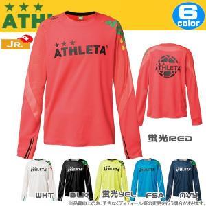 サッカーウェア ジュニア アスレタ ATHLETA 子ども用 カラー プラクティスシャツ ロンT 長袖 ath-17fw|move