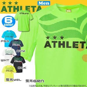 サッカーウェア アスレタ ATHLETA カラープラクティスシャツ ath-18ss ■即出荷 あす楽■|move