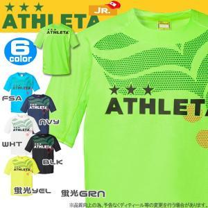 ジュニア サッカーウェア アスレタ ATHLETA ジュニア カラープラクティスシャツ ath-18ss ■即出荷 あす楽■|move
