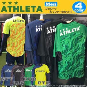 サッカーウェア アスレタ ATHLETA プラシャツ インナーセット フットサル ath-18aw あすつく|move