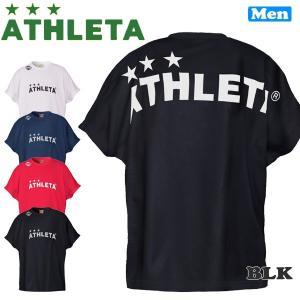 サッカーウェア アスレタ ATHLETA プラクティスTシャツ ath-19ss あすつく move