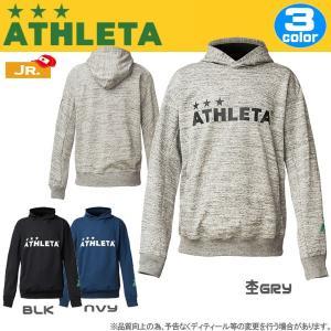 サッカーウェア ジュニア アスレタ ATHLETA ジュニア スウェットパーカー ath-17fw|move