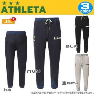 ジュニア サッカーウェア アスレタ ATHLETA ジュニア ライトスウェットパンツ ath-18ss|move