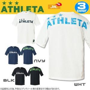 ジュニア サッカーウェア アスレタ ATHLETA ジュニア メッシュTシャツ ath-18ss ■即出荷 あす楽■|move