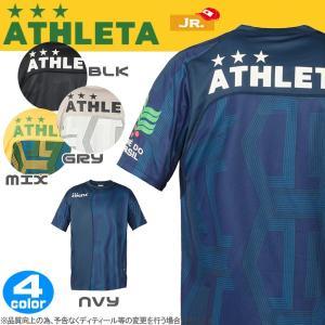 ジュニア サッカーウェア アスレタ ATHLETA ジュニア 総柄プラクティスシャツ ath-18ss|move
