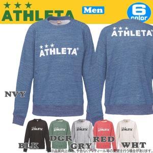 サッカーウェア アスレタ ATHLETA カラー杢スウェットシャツ フットサル ath-18aw あすつく|move