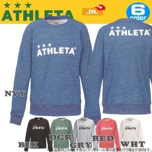 ジュニア サッカーウェア アスレタ ATHLETA ジュニアカラー杢スウェットシャツ フットサル ath-18aw あすつく|move