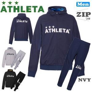 サッカーウェア アスレタ ATHLETA ライトスウェットZIPパーカー&パンツ 上下セット フットサル ath-19ssあすつく move
