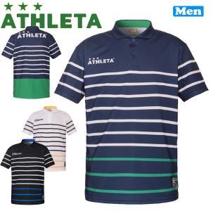 サッカーウェア アスレタ ATHLETA ボーダーポロシャツ ath-19ss あすつく move