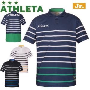 サッカーウェア アスレタ ATHLETA ジュニアボーダーポロシャツ ath-19ss あすつく move
