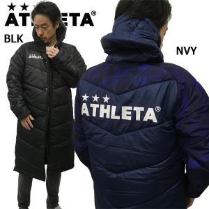 サッカーウェア アスレタ ATHLETA ベンチコート フットサル ath-18aw あすつく sc_gvcoat|move
