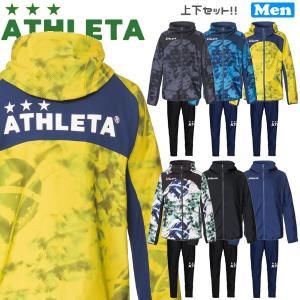 サッカーウェア アスレタ ATHLETA ストレッチトレーニング ジャケット&パンツ 上下セット フットサル ath-19ssあすつく move