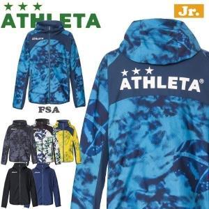サッカーウェア アスレタ ATHLETA ジュニア ストレッチトレーニング ジャケット フットサル ath-19ssあすつく move