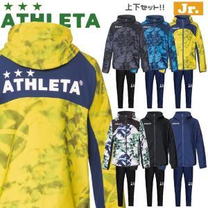 サッカーウェア アスレタ ATHLETA ジュニア ストレッチトレーニング ジャケット&パンツ 上下セット フットサル ath-19ssあすつく move