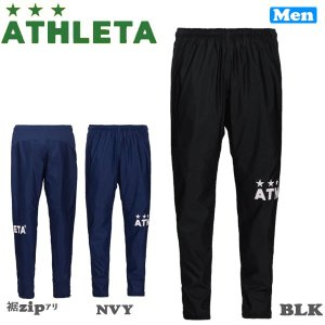 サッカーウェア アスレタ ATHLETA ストレッチトレーニング パンツ フットサル ath-19ssあすつく move