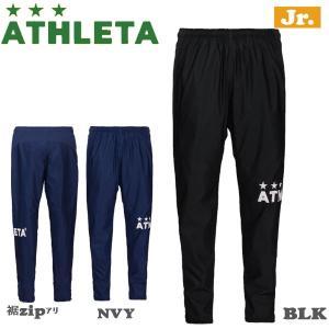 サッカーウェア アスレタ ATHLETA ジュニア ストレッチトレーニング パンツ フットサル ath-19ssあすつく move
