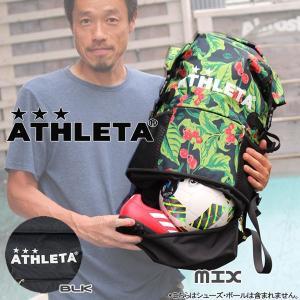 サッカー アスレタ ATHLETA バックパック W34.5H55D20 【ath-17ss】 move