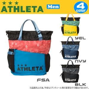 サッカーBAG アスレタ ATHLETA 2WAYカラートートバッグ サイズ:W38×H45×D18 ath-18ss|move