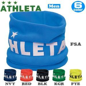 サッカー アスレタ ATHLETA ネックウォーマー フットサル ath-18aw あすつく sc_gvcoat|move