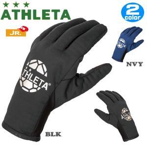 サッカー 手袋 アスレタ ATHLETA ジュニアフィールドグローブ フットサル ath-18aw あすつく sc_gvcoat move
