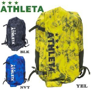 サッカー ATHLETA  アスレタ 2roomバックパック 約32L(W29.5×H53.5×D19cm) フットサル ath-19ss あすつく move