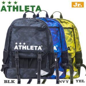 サッカー ATHLETA  アスレタ ジュニアバックパック 約24L(W32×H45×D16cm) フットサル ath-19ss あすつく move