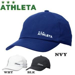 アスレタ ATHLETA ドットエアーコーチングキャップ 帽子 ath-19ss あすつく move