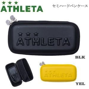 サッカー ATHLETA  アスレタ セミハードペンケース フットサル ath-19ss あすつく move