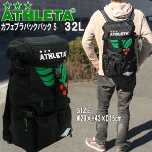 アスレタ バックパック 32L ATHLETA サッカー フットサル あすつく move