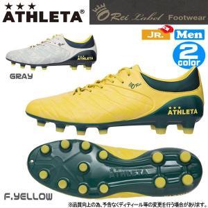 子ども用から大人 サッカースパイク アスレタ ATHLETA O-Rei Futebol H001 【ath-17ss】|move