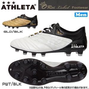 サッカースパイク アスレタ ATHLETA O-Rei Futebol T002 ath-17ss|move