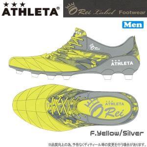 サッカー スパイク アスレタ ATHLETA O-rei Futebol T002 天然皮革 ath-17fw|move