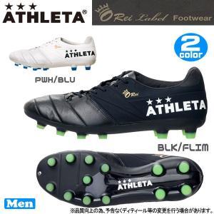 サッカー スパイク ATHLETA(アスレタ) O-Rei Futebol T003 ath-18ss|move