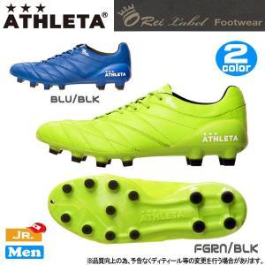 サッカー スパイク ATHLETA(アスレタ) O-Rei Futebol H002 ジュニアから大人対応 ath-18ss|move
