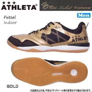 フットサルシューズ 屋内用 アスレタ ATHLETA O-Rei Futsal Falcao ath-17ss move