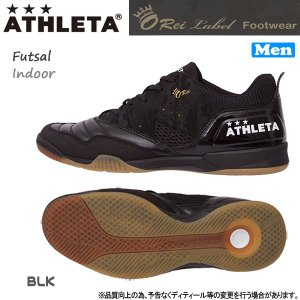 フットサルシューズ 屋内用 アスレタ ATHLETA O-Rei Futsal Rodligo ath-17ss move