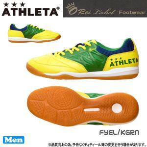 フットサルシューズ インドア ATHLETA(アスレタ) O-Rei Futsal T004 サッカー ath-18ss ■即出荷 あす楽■ move