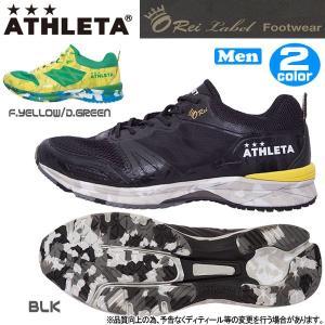 ランニングシューズ アスレタ ATHLETA O-Rei Running ath-17ss|move