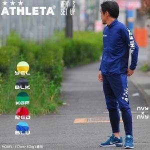 サッカーウェア アスレタ ATHLETA 定番チーム対応ジャージジャケット&パンツ クイックシリーズ ath-team 【メーカー取り寄せ】|move