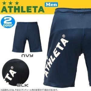 サッカーウェア アスレタ ATHLETA トレーニングジャージハーフパンツ  メーカー取り寄せ   ath-team move