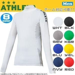 サッカーアンダー アスレタ ATHLETA 定番チーム対応パワーインナーシャツ クイックシリーズ ath-team  メーカー取り寄せ move
