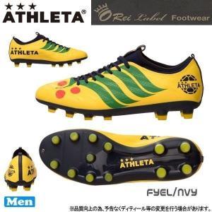 サッカー スパイク ATHLETA(アスレタ) CDB Futebol A001 ath-18ss|move