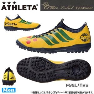 サッカー トレーニングシューズ ATHLETA(アスレタ) CDBTreinamento T001 ath-18ss|move