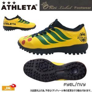 ジュニア サッカー トレーニングシューズ ATHLETA(アスレタ) CDBTreinamento  ■即出荷 あす楽■|move
