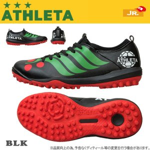サッカー ジュニア トレーニングシューズ アスレタ ATHLETA CDBTreinamento T002 Jr トレシュー ath-18aw あすつく|move