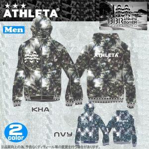 サッカー ウェア ATHLETA(アスレタ) BomBRコラボトレーニングメッシュJK ath-18ss|move