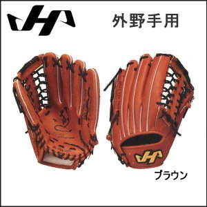 野球 グラブ グローブ 硬式 一般用 ハタケヤマ HATAKEYAMA ax series 外野手用 ブラウン|move